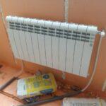 Замена батарей в доме в Екатеринбурге