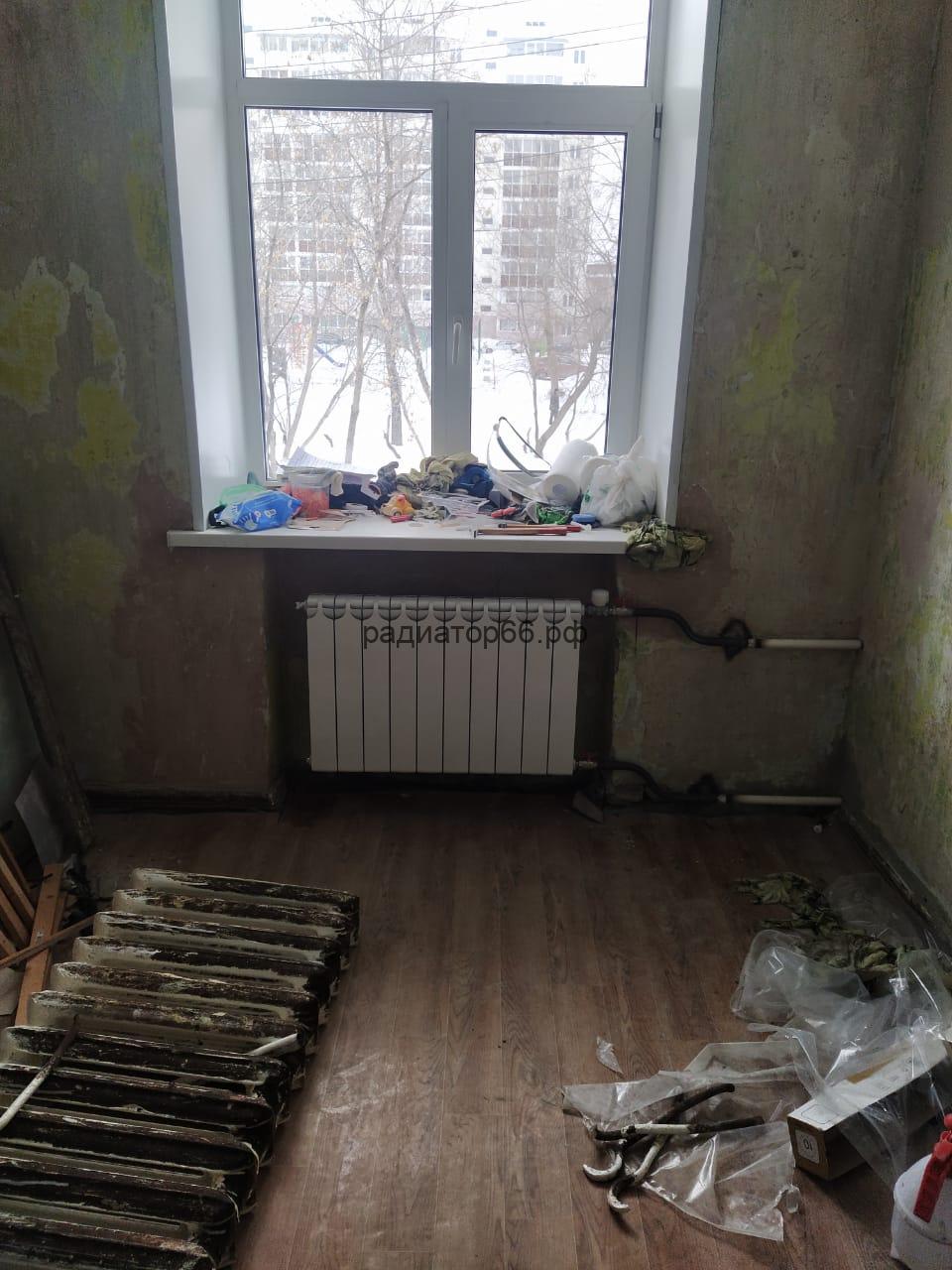 Срочная замена старых батарей в Екатеринбурге