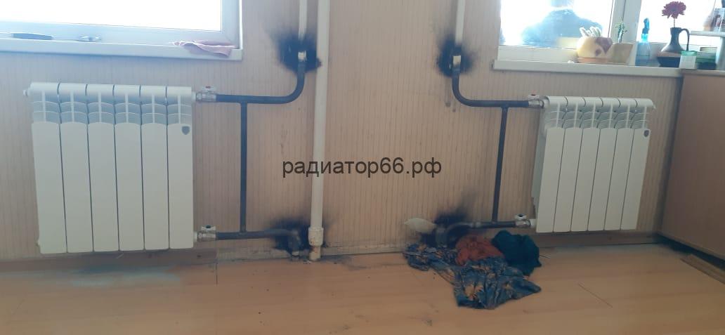 Срочно поставить новые батареи в Екатеринбурге